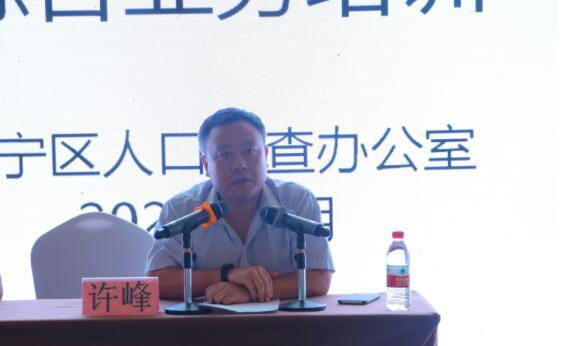 江宁区人口_南京11个区最新人口数据:江宁区135万最多,高淳区46最少